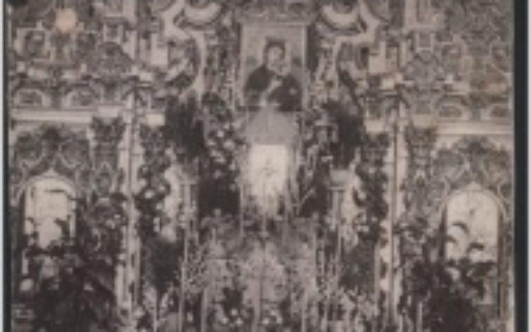Fotos Antiguas Alcaracejos